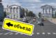 В День России в центре Курска ограничат движение автотранспорта