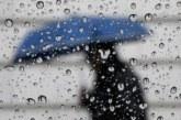 По мнению синоптиков, лета в Курске уже не будет