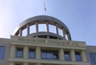 Мосгорсуд оставил заместителя Губернатора Курской области под арестом